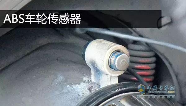 ABS车轮传感器