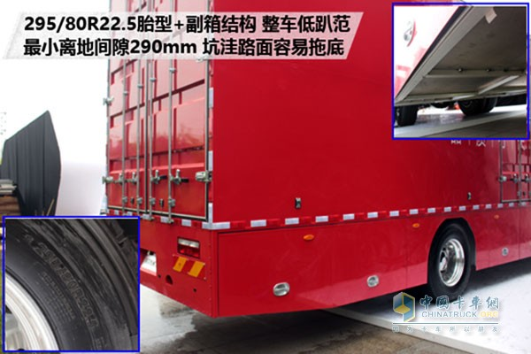 江淮格尔发K5轮胎型号、大小