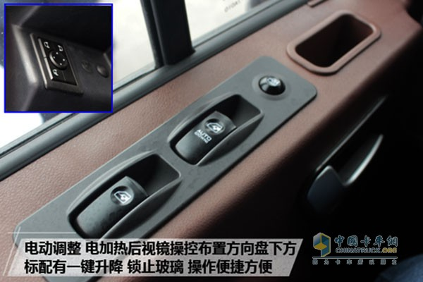江淮格尔发K5驾驶室电控门窗