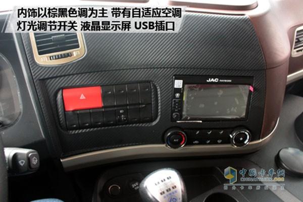 江淮格尔发K5驾驶室中控台