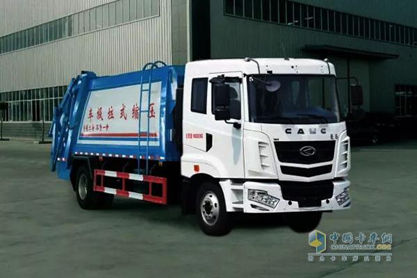 市政清洁能手——汉马H3压缩式垃圾车降临!
