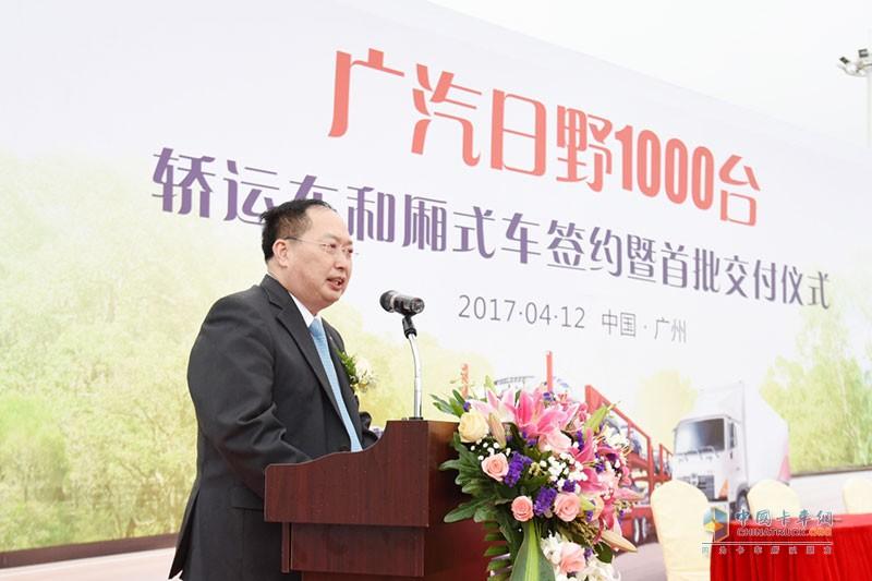 广汽集团副总经理区永坚致辞