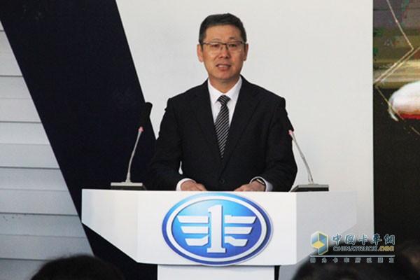 """一汽解放汽车有限公司党委书记、总经理胡汉杰先生发布""""挚途""""商用车战略"""
