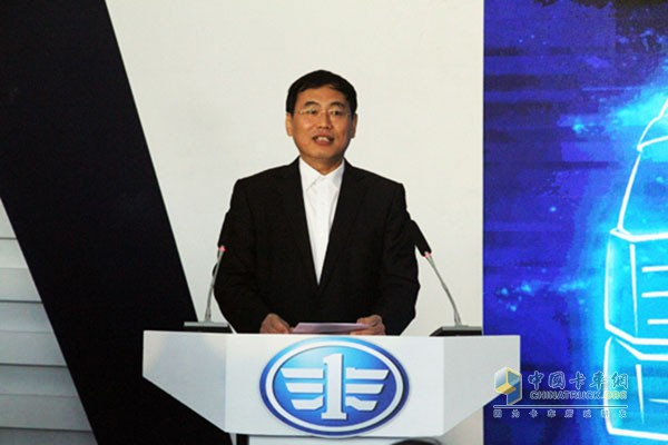 中国第一汽车集团公司党委常委、副总经理董春波先生致辞