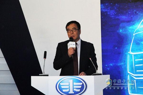 一汽解放汽车销售有限公司党委书记、总经理王志才先生主持会议