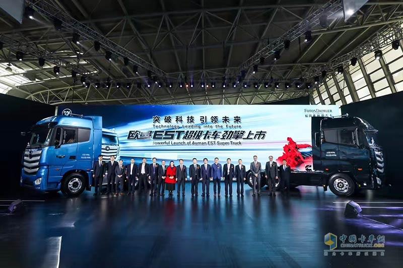 欧曼EST超级卡车上海上市