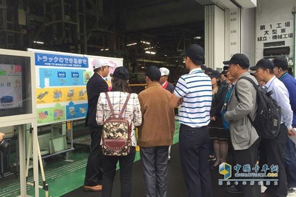 广汽日野用户参观日本日野工厂生产线