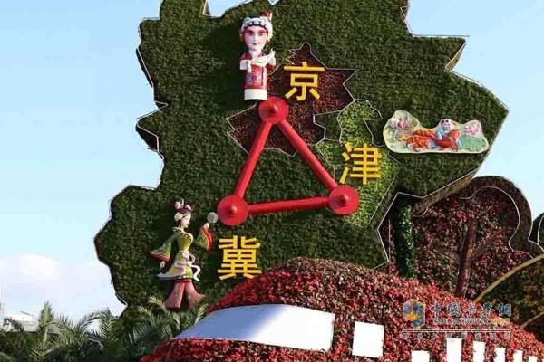 河北:今年加快京津冀交通一体化项目建设
