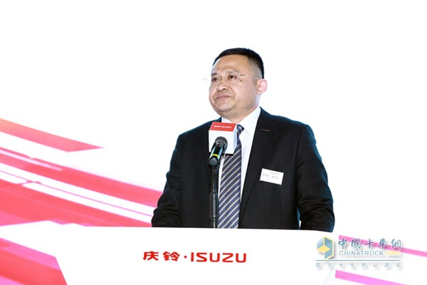 庆铃汽车(集团)有限公司董事长、党委书记 杜卫东先生致辞