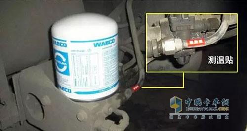进气温度端检查,可通过测温试纸来完成,当高于65度时,干燥器过滤性能下降甚至失效。