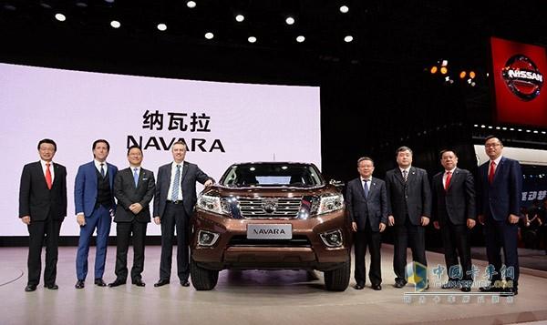 郑州日产旗下全新中型皮卡纳瓦拉重磅亮相
