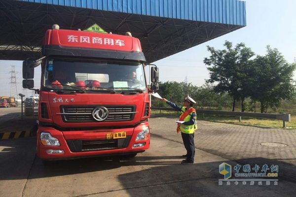 """""""五一""""期间 重庆高速将开展货车超限超载整治"""