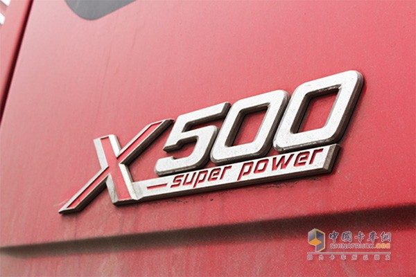 德龙X3000黄金版的强劲动力 深受用户夸赞