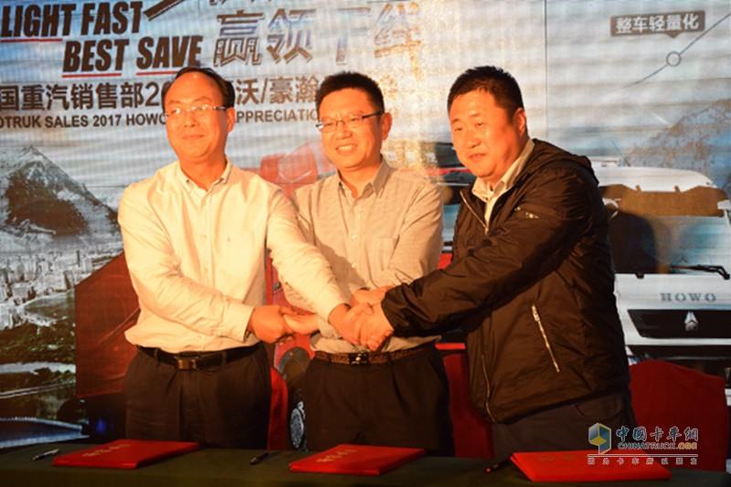 中国重汽与青岛港国际货运物流有限公司签订战略框架合作协议