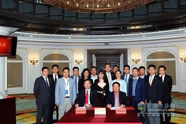 加速国际布局 圆通速递收购香港上市国际货运商