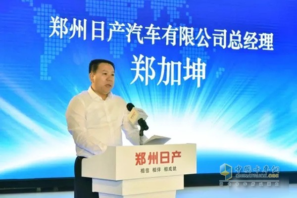 郑州日产总经理郑加坤