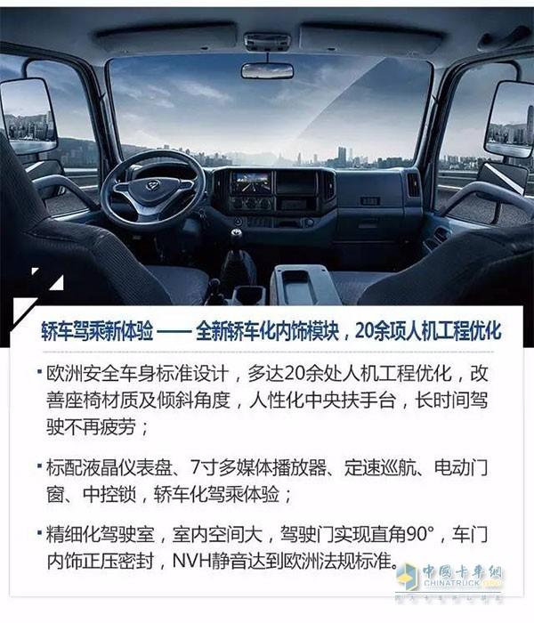 约惠福田M3,线上预购赢好礼