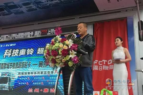 福田汽车集团轻型商用车事业本部市场部经理王清波先生致辞