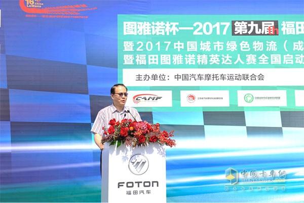 江苏省汽车摩托车运动联合会主席郝星辰先生宣布赛事正式开始