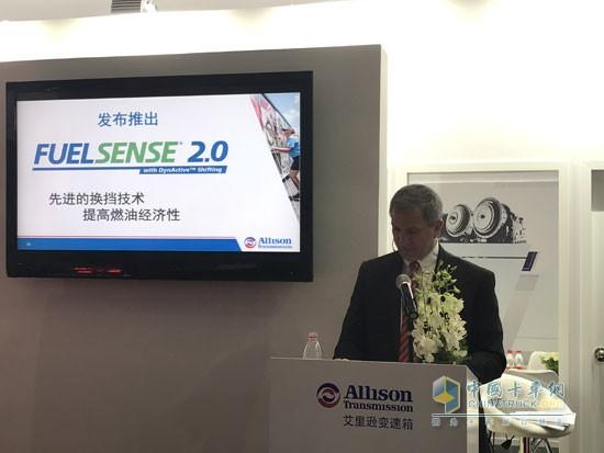 FuelSense®2.0节油技术策略