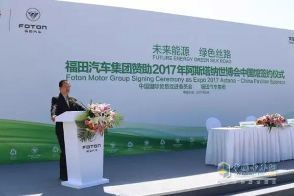 阿斯塔纳世博会中国馆政府代表、中国贸促会副会长王锦珍先生讲话