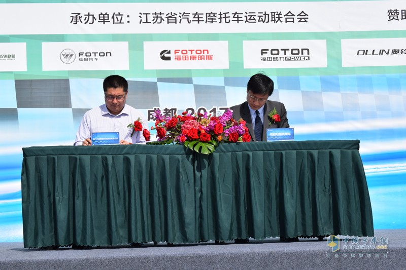 潘林波先生与四川闪充新能源科技股份有限公司董事长鞠东先生代表双方签约