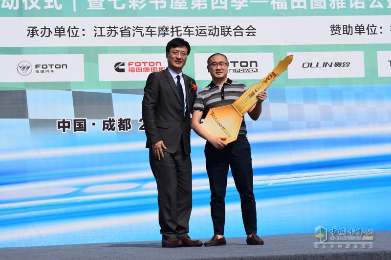潘林波先生向四川富临运业集团股份有限公司车辆技术管理部总监罗明飞先生递交福田图雅诺车钥匙