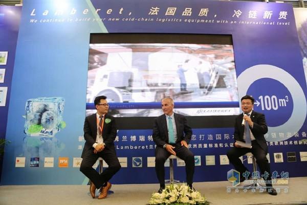 法国Lamberet品牌正式在中国市场发布