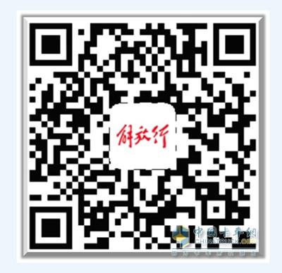 """""""解放行""""认证用户过10000幸运有奖活动"""