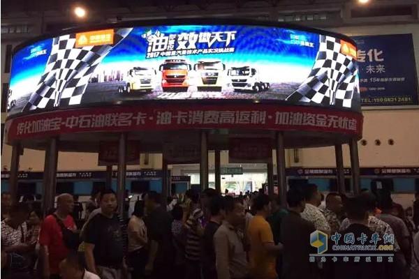 成都传化物流港交易大厅的重汽赛事宣传