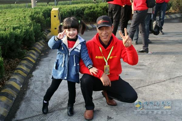 李传瑞和女儿