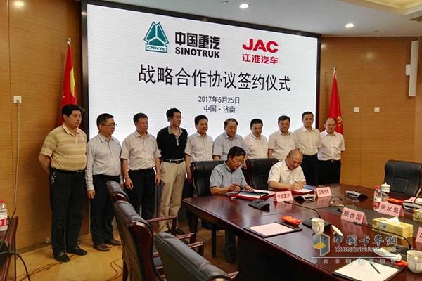 中国重汽与江淮汽车签署战略合作协议