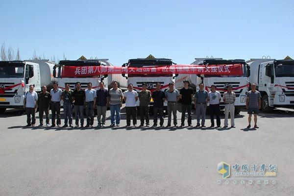 新疆石河子通联运输公司与上汽红岩举行交车仪式