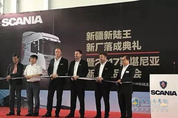 斯堪尼亚的新疆经销商新陆王汽车在乌鲁木齐举行了全新维修服务厂的落成典礼