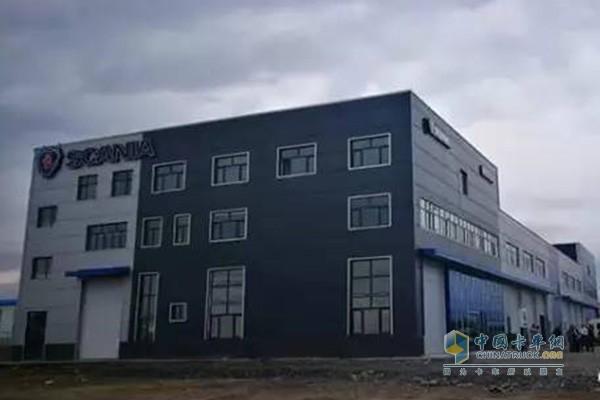 斯堪尼亚的新疆经销商新陆王汽车全新维修服务厂