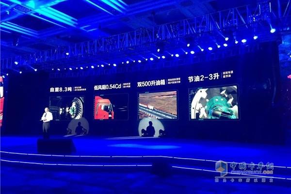 一汽解放汽车有限公司产品管理部牵引品系部长张松讲解产品升级