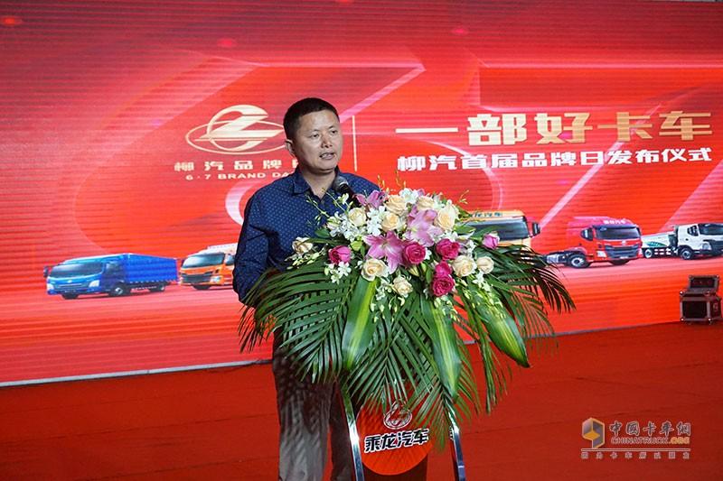 东风柳州汽车有限公司商用车销售公司副总经理刘志刚