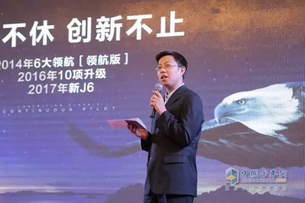 一汽解放汽车销售有限公司京津冀商代处品系经理于海东先生