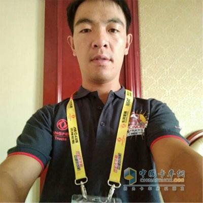 东风天龙中国卡车驾驶员大赛参赛选手崔付勇
