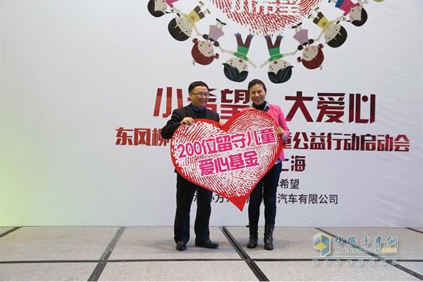 """东风柳汽开启""""小希望 大爱心""""公益救助之行"""