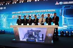 6大技术创新 道依茨一汽大柴CA6DH新产品下线