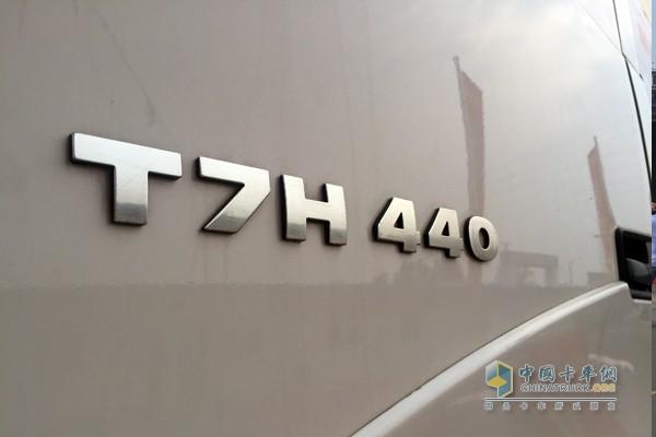 中国重汽HOWO-T7H 440马力牵引车受青睐