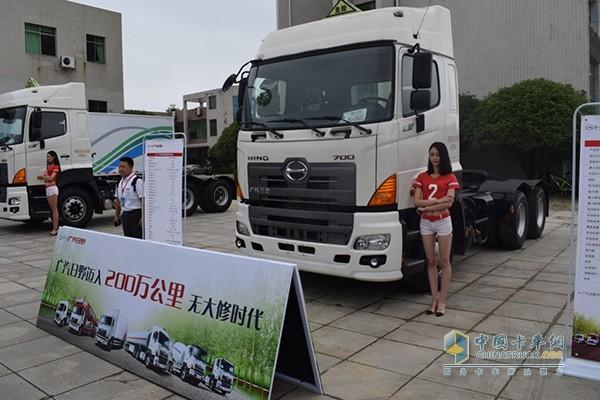 广汽日野浏阳站新品重卡全国品鉴会及巡展活动