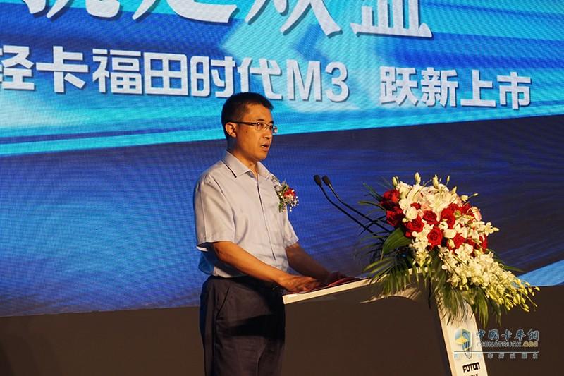 福田汽车集团总经理助理兼时代事业部副总经理兼营销公司总经理郑夕亮