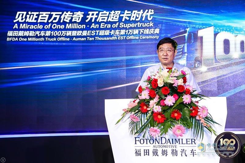 中国物流与采购联合会副会长蔡进