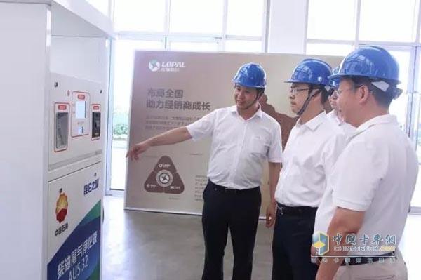 中国石油天然气股份有限公司肖宏伟党委书记总经理等一行莅临可兰素指导工作