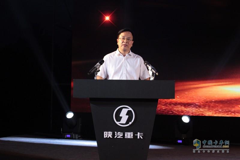 陕汽重卡销售公司总经理--刘翔韬主持发布会