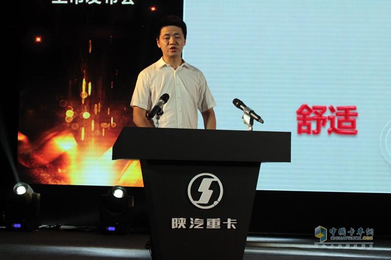 陕重汽汽车工程研究院新M3000 2017款首席产品设计师华鑫针对这款车的开发背景