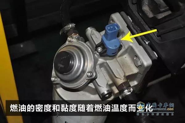 燃油温度传感器检修