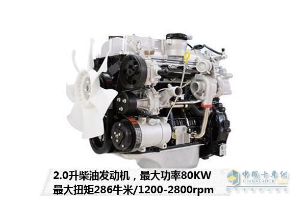 骏铃V3搭载2.0升柴油发动机